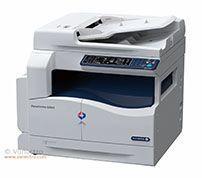 jual-mesin-fotocopy-Fuji Xerox-FUJI XEROX DocuCentre S2010 CPS-murah